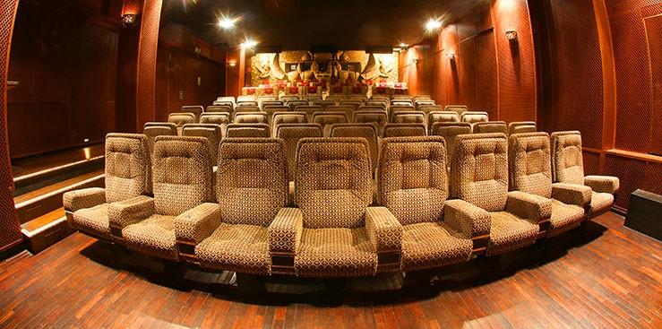 Kino Höchst